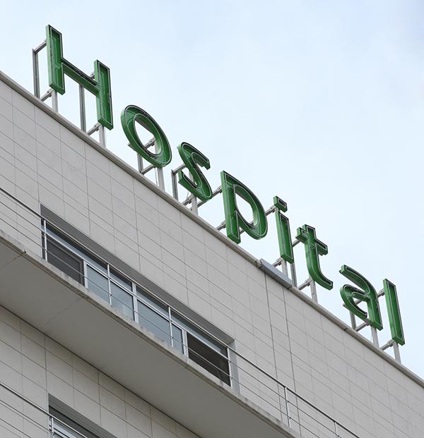 Cade restringe aquisição de Hospitais pela Rede D'Or