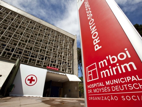 Doria vai iniciar Corujão da cirurgia em maio