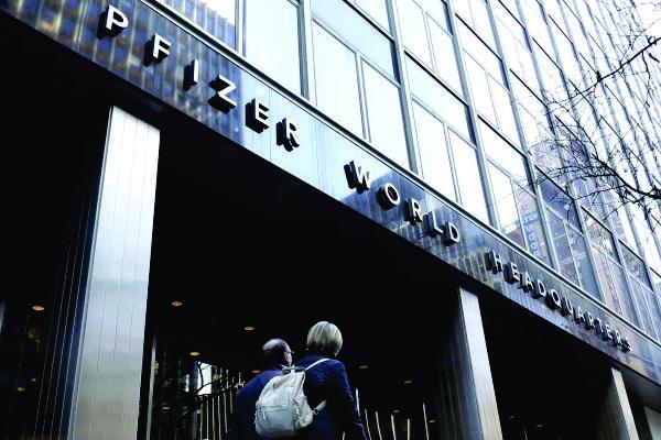 Pfizer anuncia que não dará continuidade às pesquisas para Alzheimer