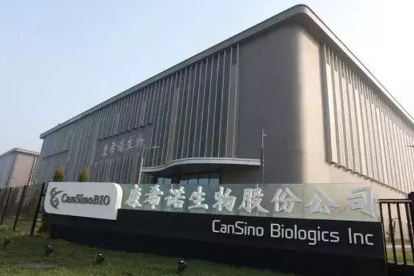 Covid-19 Pesquisadores da China dizem que vacina conseguiu induzir resposta imunológica, mas cientistas apontam ressalvas