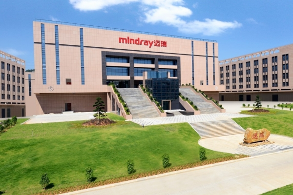 Mindray oferece treinamentos gratuitos de ventilação mecânica para hospitais no combate a Covid-19